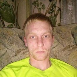 Александр, 28 лет, Санчурск