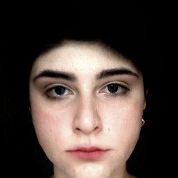 Анна, 19 лет, Ровно