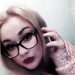 Екатерина, 24 года, Зверево