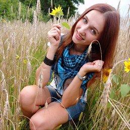Катюшка, 20 лет, Скадовск