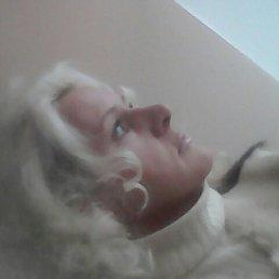 Оксана, 50 лет, Новая Каховка