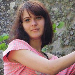 Анжелика, 24 года, Вознесенск