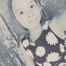 Екатерина, 16 лет, Новобирюсинский