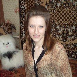 Маргарита, 26 лет, Новопсков