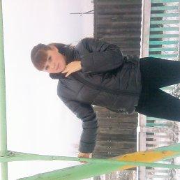 Ирина, 21 год, Новый Уоян
