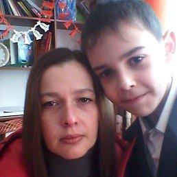 Наталья, Светловодск, 42 года