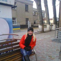 Таня, 43 года, Ахтырка