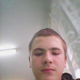 Влад, 18 лет, Белгород-Днестровский