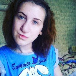 Алёна, 22 года, Луховицы