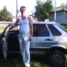 сергей, 48 лет, Екатеринбург