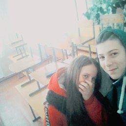 Саня, 20 лет, Лебедин