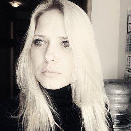 Юлия, 33 года, Электросталь