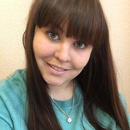 Алина, 28 лет, Красноармейск
