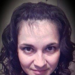 Миляуша, 29 лет, Стерлитамак