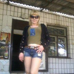 Наталия, 41 год, Волноваха