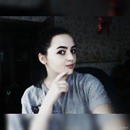 Юлия, 20 лет, Лутугино
