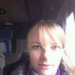 Лидия, 23 года, Днепродзержинск