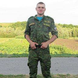 Юра, 28 лет, Острогожск