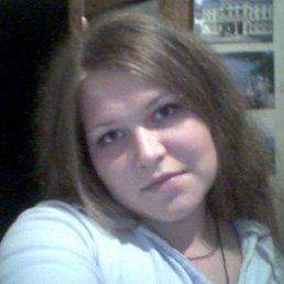 Татьяна, 35 лет, Макеевка