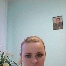 Марина, 36 лет, Донецк