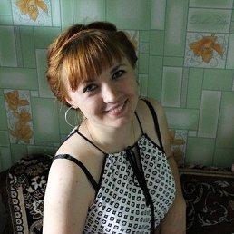 Анастасия, 30 лет, Тюмень