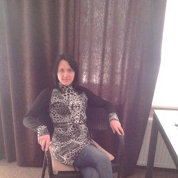 Ольга, 29 лет, Новомосковск