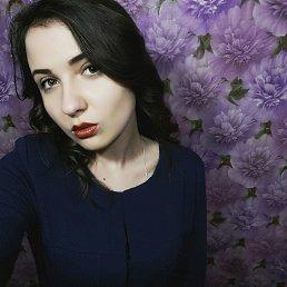 Алина, 20 лет, Бурынь