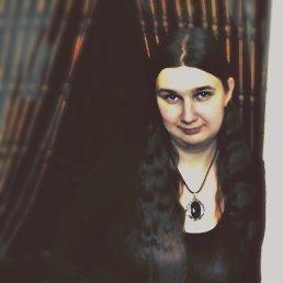 Мария, 29 лет, Желтые Воды