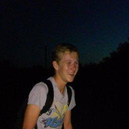 Александр, 22 года, Старобельск