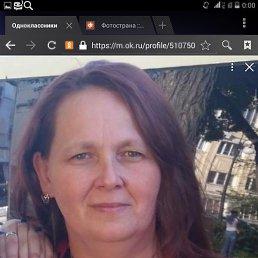 Наталья, Екатеринбург, 40 лет