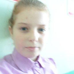 Людмила, 17 лет, Волгодонск