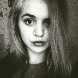 Алёна, 20 лет, Изяслав