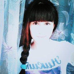 Диана, 17 лет, Николаевка