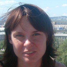 Динара, 34 года, Улан-Удэ