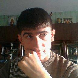 Павел, 29 лет, Иркутск