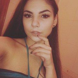 Анастасия, 24 года, Полтава