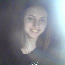 Alina, 21 год, Орехов