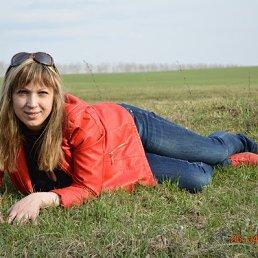 Наталия, 35 лет, Котовск