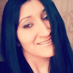 Валерия, 28 лет, Новая Каховка
