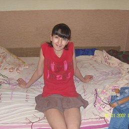 Аблаева, 36 лет, Москва