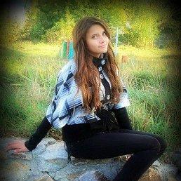Марина, 24 года, Курчатов