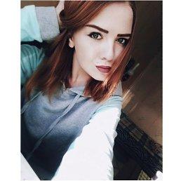 Полина, 22 года, Курск