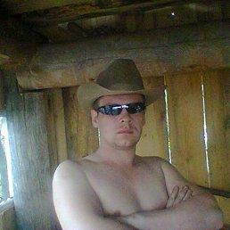 Сергей, 28 лет, Слободской