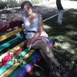 Аліна, 24 года, Каменец-Подольский