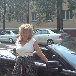 Мила, 39 лет, Белгород