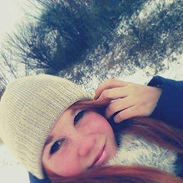 Дарья, 17 лет, Конотоп