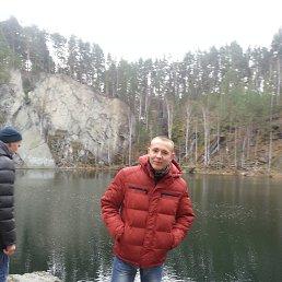 Матвей, 33 года, Екатеринбург