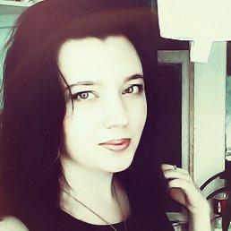 Оксана, 24 года, Новочеркасск