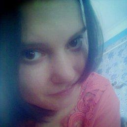 Дарья, 25 лет, Херсон