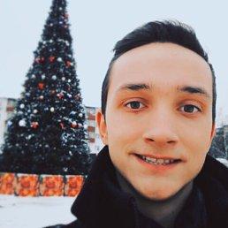 Влад, 24 года, Ясиноватая